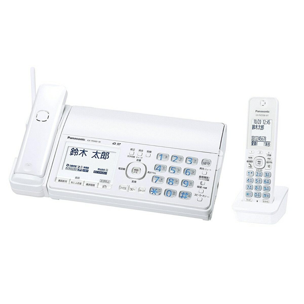 Panasonic デジタルコードレス普通紙ファクス(子機1台付き)(ホワイト) KX-PD505DL-W