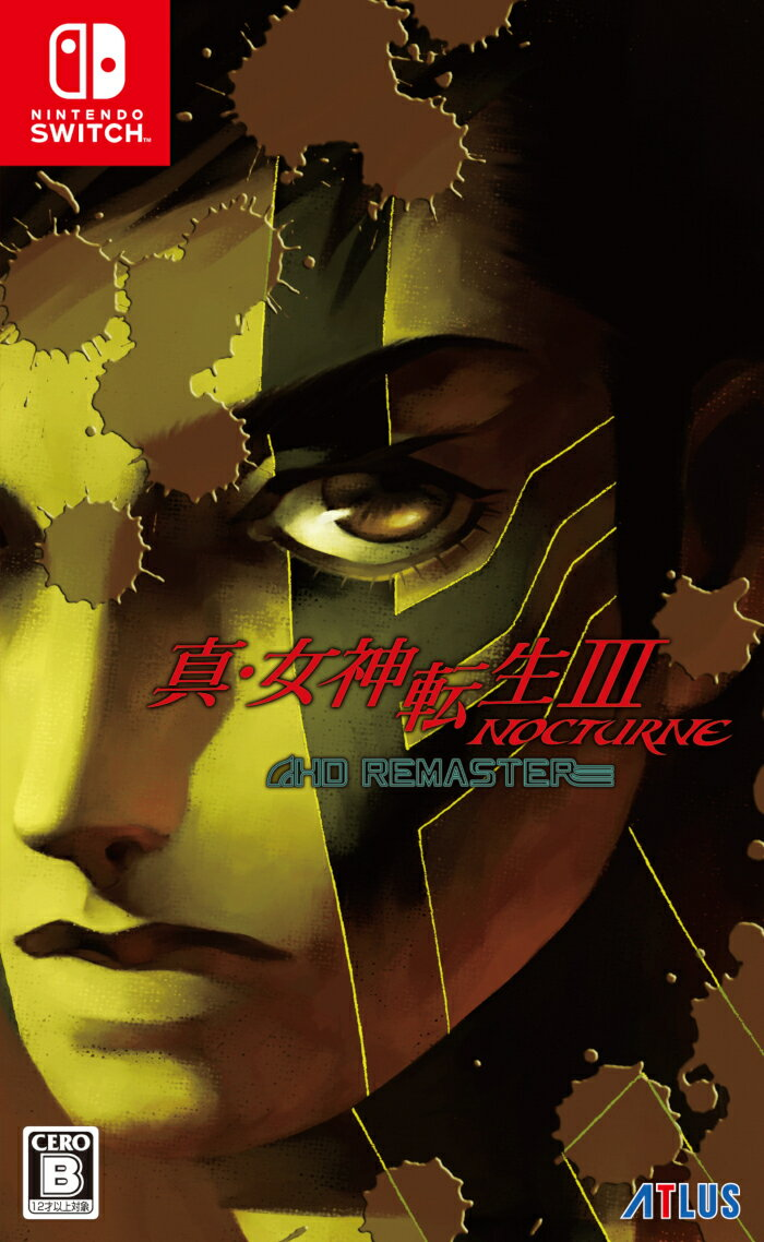 真・女神転生III NOCTURNE HD REMASTER Nintendo Switch 通常版