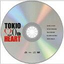 HEART (初回限定盤2 2CD+DVD) [ TOKIO ]