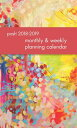 Posh: Sunshine Splash 2018-2019 Monthly/Weekly Planning Calendar CAL 18-2019-POSH SUNSHINE SPLA [ Andrews McMeel Publishing ]
