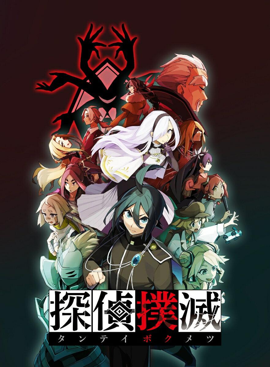 【楽天ブックス限定特典】探偵撲滅 PS4版(ステッカー2種セット)