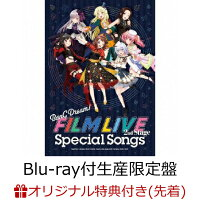 【楽天ブックス限定先着特典】劇場版「BanG Dream! FILM LIVE 2nd Stage」Special Songs【Blu-ray付生産限...
