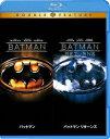 【楽天ブックスならいつでも送料無料】バットマン/バットマン リターンズ【Blu-ray】 [ マイケ...