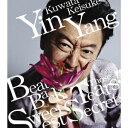 桑田佳祐のシングル曲「Yin Yang(イヤン) (ドラマ「最高の離婚」の主題歌)」のジャケット写真。