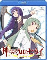 神のみぞ知るセカイ 女神篇 ROUTE 5.0【Blu-ray】