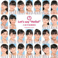 "1 Let's say ""Hello!"