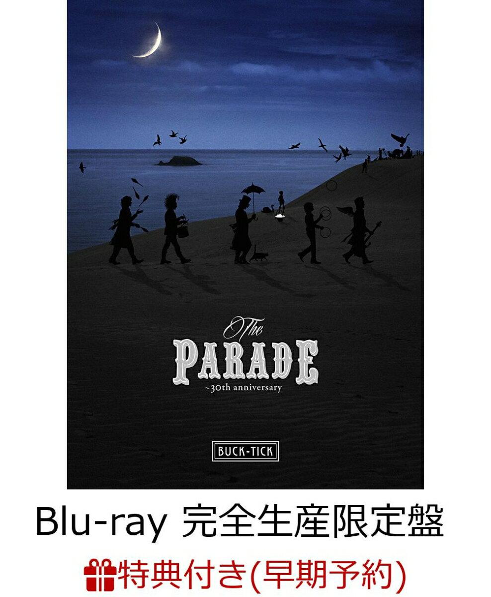 【早期予約特典】THE PARADE 〜30th anniversary〜 Blu-ray(完全生産限定盤)(卓上カレンダー付き)【Blu-ray】