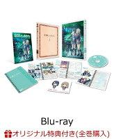【楽天ブックス限定全巻購入特典対象】安達としまむら 1(オリジナルキャンバスアート)【Blu-ray】