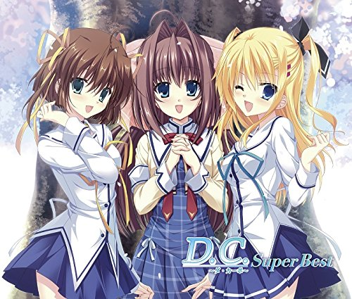 「D.C.〜ダ・カーポ〜」スーパーベスト画像