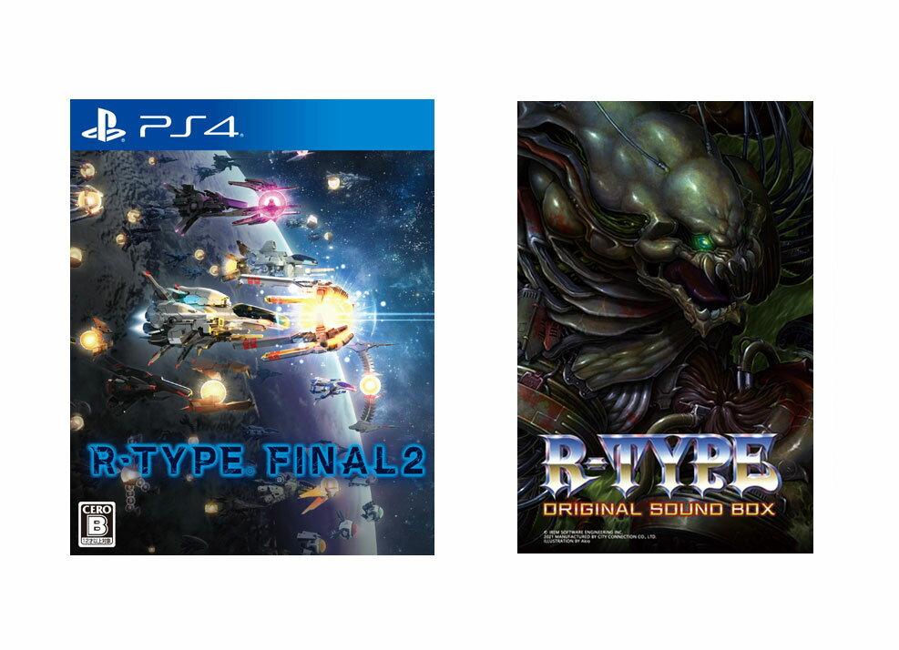 【楽天ブックス限定特典】R-TYPE FINAL 2 限定版 PS4版 + オリジナルサウンドBOX(オリジナルデカールDLC(イーグル))