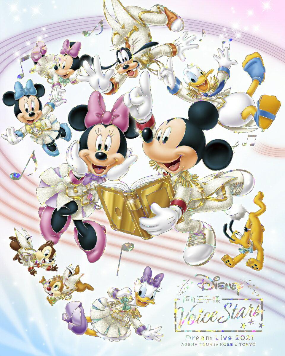 Disney 声の王子様 Voice Stars Dream Live 2021【Blu-ray】