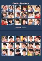 関西ジャニーズJr.カレンダー2021.4-2022.3