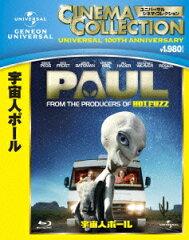 【送料無料】宇宙人ポール【Blu-ray】 [ サイモン・ペッグ ]