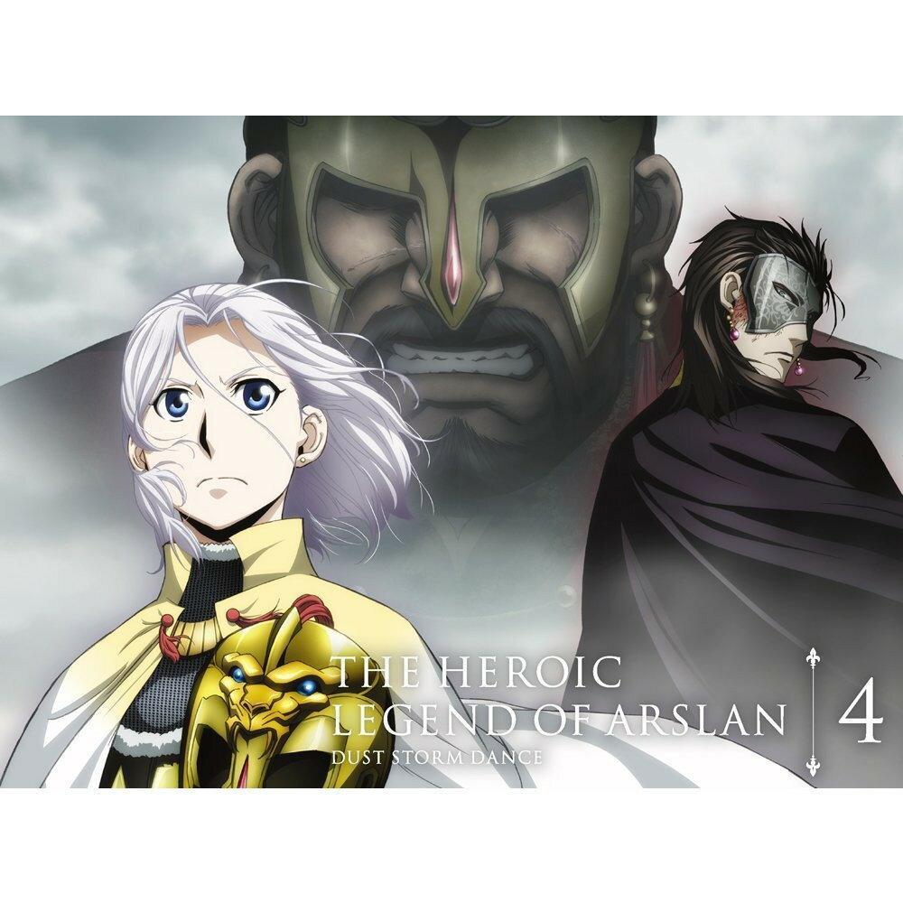 アルスラーン戦記 風塵乱舞 第4巻<初回生産限定>【Blu-ray】画像