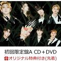 【楽天ブックス限定先着特典】Scars / ソリクン -Japanese ver.- (初回限定盤A CD+DVD)(オリジナルアクリルキーホルダー(全8種の内1種ランダム))