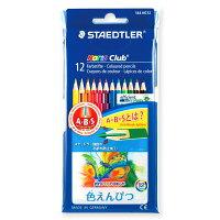 ステッドラー 色鉛筆 ノリスクラブ 12色 144 NC12P