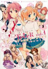 桜Trickアンソロジーコミック(1)