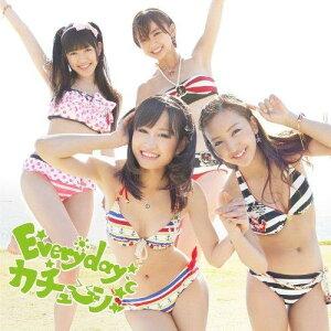 【送料無料】【楽天限定特典付き】Everyday、カチューシャ(通常盤/Type-A CD+DVD)