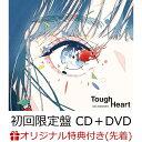 【楽天ブックス限定先着特典】Tough Heart (初回限定盤 CD+DVD)(フォトカード 楽天ブックスVer.(L版)) [ 小林愛香 ]