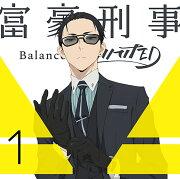 予約開始!『富豪刑事 Balance:UNLIMITED』