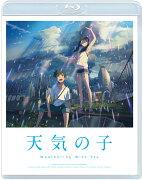 5/27発売!『天気の子』Blu-ray&DVD
