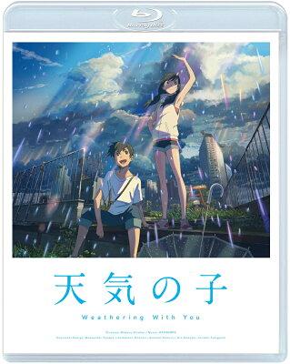 「天気の子」Blu-rayスタンダード・エディション【Blu-ray】 [ 醍醐虎汰朗 ] 画像1