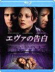 エヴァの告白【Blu-ray】 [ マリオン・コティヤール ]