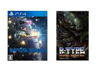 【楽天ブックス限定特典】R-TYPE FINAL 2 PS4版 + オリジナルサウンドBOX(オリジナルデカールDLC(イーグル))