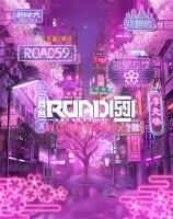 舞台「ROAD59 -新時代任侠特区ー」摩天楼ヨザクラ抗争【Blu-ray】