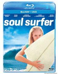【送料無料】ソウル・サーファー ブルーレイ+DVDセット【Blu-ray】 [ アナソフィア・ロブ ]