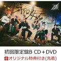 【楽天ブックス限定先着特典】Scars / ソリクン -Japanese ver.- (初回限定盤B CD+DVD)(オリジナルアクリルキーホルダー(全8種の内1種ランダム))