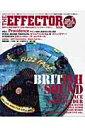 The effector book(vol.7)