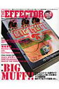 【送料無料】THE EFFECTOR book(vol.9)