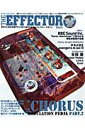 【送料無料】THE EFFECTOR book(vol.10)
