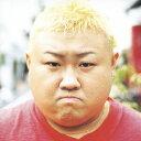 カラオケで歌いやすい曲「ファンモン」の「ちっぽけな勇気」を収録したCDのジャケット写真。