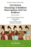 TEXTBOOK Thanatology of Buddhism