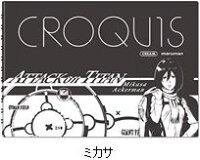 進撃の巨人 黒クロッキー帳/ミカサ