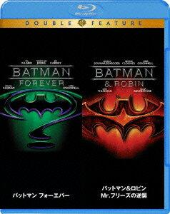 バットマン フォーエバー/バットマン&ロビン Mr.フリーズの逆襲【Blu-ray】 [ ヴァ…