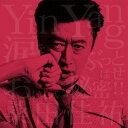 桑田佳祐のシングル曲「涙をぶっとばせ!! (「NTTドコモ」のキャンペーンソング)」のジャケット写真。