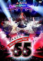 A.B.C-Z 5Stars 5Years Tour DVD(通常盤/2枚組)