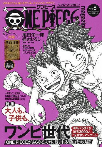 產品詳細資料,日本Yahoo代標|日本代購|日本批發-ibuy99|ONE PIECE magazine Vol.8 (ジャンプコミックス) [ 尾田 栄一郎 ]