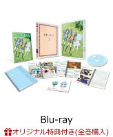 【楽天ブックス限定全巻購入特典】安達としまむら 3【Blu-ray】(オリジナルキャンバスアート)