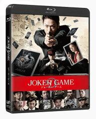 ジョーカー・ゲーム 通常版【Blu-ray】 [ 亀梨和也 ]
