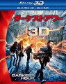 ダーケストアワー 消滅 3D・2Dブルーレイセット<2枚組>【Blu-ray】
