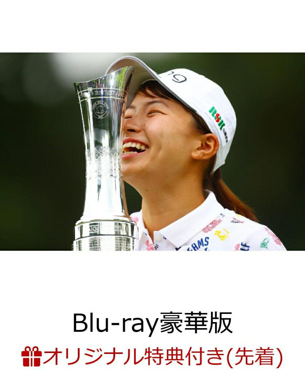 【楽天ブックス限定先着特典】第43回全英女子オープンゴルフ 〜笑顔の覇者・渋野日向子 栄光の軌跡〜 Blu-ray豪華版(PING製 渋野日向子 オリジナルマーカー付き)【Blu-ray】