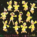 【送料無料】ピョコピョコ ウルトラ(初回限定C)(CD+DVD)