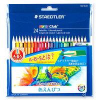 ステッドラー 色鉛筆 ノリスクラブ 24色 144 NC24P