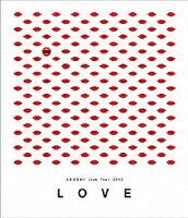 "ARASHI Live Tour 2013 ""LOVE"" 【通常盤】【Blu-ray】"