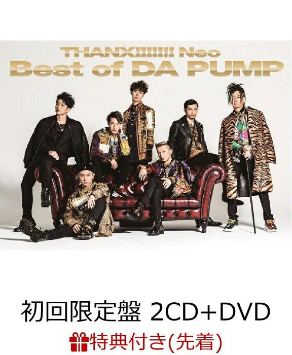 【先着特典】THANX!!!!!!! Neo Best of DA PUMP (初回限定盤 2CD+DVD) (オリジナルアクリルキーホルダー付き) [ DA PUMP ]