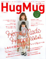 HugMug.(vol.14)